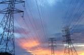Leading Energy Company Celebrates 25 years of Growth